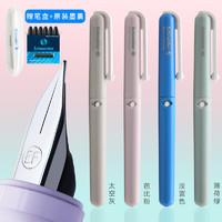 Schneider 施耐德 德国schneider施耐德BK410钢笔墨囊可替换吸墨正姿练字EF0.35mm细尖