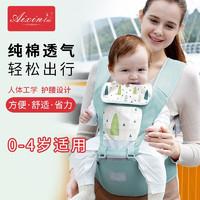 婴儿背带腰凳抱娃神器纯棉舒适透气款