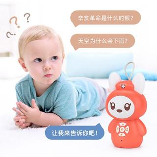 儿童wifi早教0-3岁宝宝故事机充电款