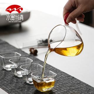 水墨当清 耐热玻璃公道杯茶漏套装家用加厚透明过滤分茶器功夫茶具配件大号