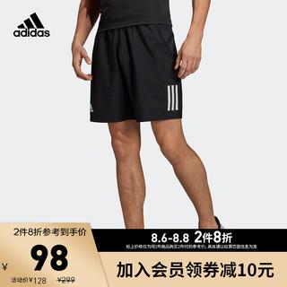 adidas ORIGINALS 阿迪达斯官网 adidas CLUB 3STR SHORT 男装夏季网球运动短裤DU0874