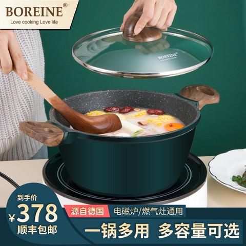 京东PLUS会员:BOREINE 德国麦饭石汤锅蒸锅焖烧锅 24cm