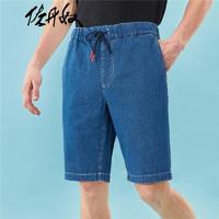 GIORDANO 佐丹奴 01100204 男士牛仔短裤
