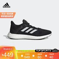 adidas ORIGINALS adidas阿迪达斯男女鞋运动鞋PureBOOST21缓震爆米花跑步鞋topsports GW4832 41