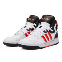 adidas NEO 春季新款NEOENTRAP MID男款高帮休闲鞋运动鞋男鞋