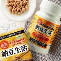 ISDG 医食同源 纳豆激酶胶囊 60粒
