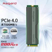 Asgard 阿斯加特 AN4 M.2 固态硬盘 NVMe协议 PCIe4.0 1TB
