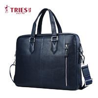 TRiES 才子 TL5123 男士大容量公文包