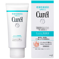 Curél 珂润 Curel 珂润 润浸保湿卸妆啫喱130g 卸妆蜜 卸妆乳 温和不刺激