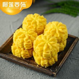 榴莲西施  榴莲曲奇饼干经典小花曲奇铁罐装140g\/盒