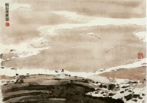 朶雲軒 傅抱石 人物风景装饰画《平沙落雁》画芯尺寸约44.5x62cm 宣纸 木版水印画