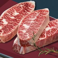 酥领鲜 澳洲和牛M5原切板腱牛排   500g