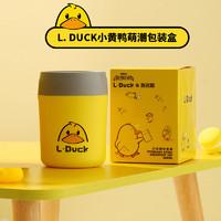 B.Duck 黄鸭联名 汤杯早餐杯保温汤壶饭盒上班族便携粥杯不锈钢带盖汤盒