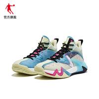 6日0点:QIAODAN 乔丹 XM45210109 男子缓震篮球鞋