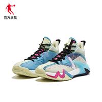 QIAODAN 乔丹 XM45210109 男子缓震篮球鞋