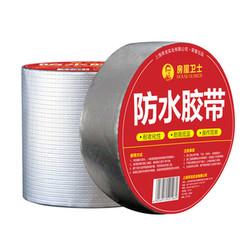 房屋卫士 屋顶防水漏胶带 2卷 5cm*5m