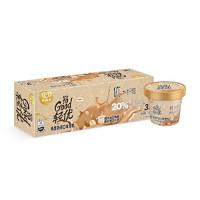 和路雪 轻优 膳食纤维系列 燕麦奶茶口味冰淇淋 80g*3杯