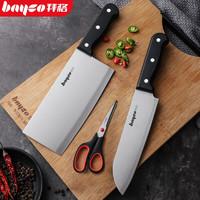 bayco 拜格 切片刀+料理刀+剪刀 3件套