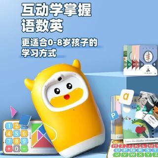 牛听听 儿童幼儿早教智能熏教读书绘本男孩女孩阅读机器人读书1S礼盒分级教材1000个英语单词学习机0-3-6岁