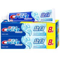 Crest 佳洁士 盐白牙膏清凉薄荷香型 200g*2