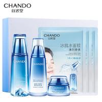 PLUS会员:CHANDO 自然堂 套装雪域精粹6件套(爽肤水160ml+乳液90ml+霜30g+面膜*3)