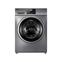 LittleSwan 小天鹅 V23WDY 滚筒洗衣机 10kg