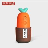 J.ZAO 京东京造 JZUXYS-1 U型儿童电动牙刷