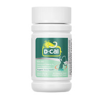 迪巧(D-CAL)儿童钙片美国进口3-9岁咀嚼钙片多种水果口味青少年钙维生素D儿童钙片大象造型30粒/瓶