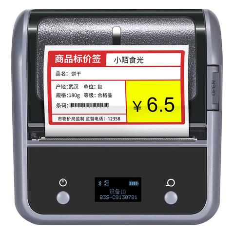 NIIMBOT 精臣 B3S黑灰色标准版 标签打印机