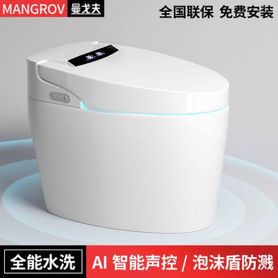 曼戈夫 卫浴智能马桶一体坐便器即热式全自动冲水停电冲水座便器(需用券)
