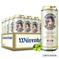 EICHBAUM 爱士堡 小麦啤酒  500ml*24听