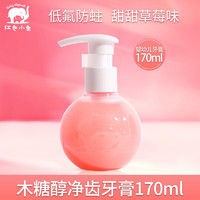 Baby elephant 红色小象 儿童牙膏 170ml