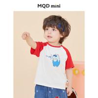 PLUS会员:MQD 马骑顿 男小插肩印花短袖T恤
