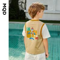 MQD 马骑顿 儿童假两件印花套头衫