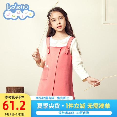Baleno 班尼路 秒杀班尼路童装休闲夏季女童半身裙红色印花中大童洋气背带裙