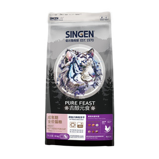 SINGEN 发育宝 饕餮肉宴系列 六种肉成猫猫粮 8kg