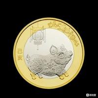 2019猪年生肖纪念币1枚 面值10元
