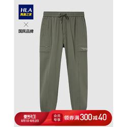 HLA 海澜之家 时尚休闲九分裤2021夏季舒适有弹力休闲裤男HKCAJ2D100A