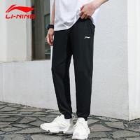 PLUS会员:LI-NING 李宁 AKLRA39-1 男士束脚运动裤