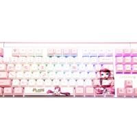 CHERRY 樱桃 8.0梦幻西游桃夭夭定制 机械键盘 87键 套餐二