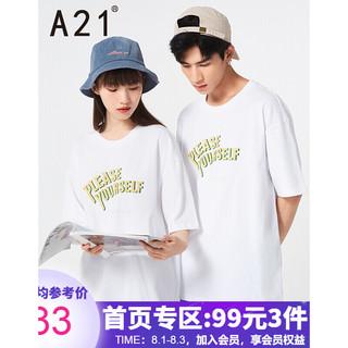 A21 夏季2021新款男装针织宽松圆领落肩短袖T恤