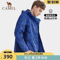CAMEL 骆驼 官方旗舰店冲锋衣男女春秋潮牌印花外套三合一西藏旅游户外服