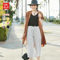 UNIQLO 优衣库 434530 女装全棉七分裤