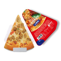 HITOMORROW 大希地 披萨海鲜牛肉烧烤三角披萨 100g*10片