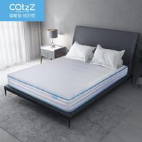 CatzZ 瞌睡猫 蓝净灵C3 防螨双面床垫 椰棕款 150*200cm