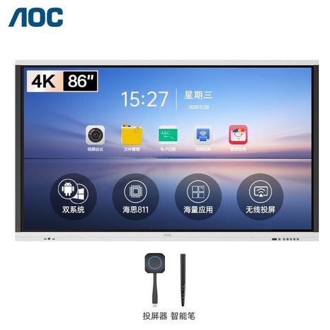 AOC 冠捷 会议平板 86英寸触控触摸屏教学一体机 视频会议智慧大屏 4K教学电子白板显示器 86T21K 安卓8.0+壁挂架