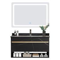 6日0点:KUKa 顾家家居 G-06219 浴室柜套装 劳伦黑金-智能镜子-90cm