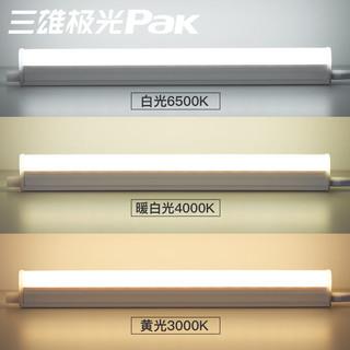 三雄极光led灯管t5灯条一体化支架全套1.2米家用T8日光灯超亮光管