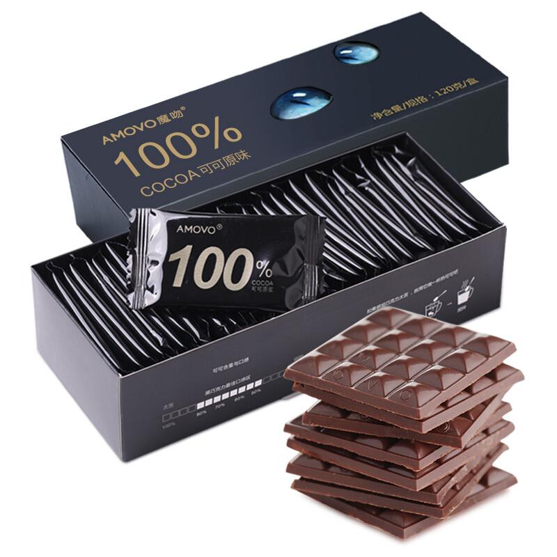 Amovo 100%黑巧克力 极苦 120g