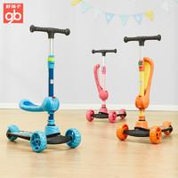 gb 好孩子 滑板车可坐儿童溜溜车2-3-6岁男女孩滑滑车可骑行单脚二合一可坐可骑滑宝宝溜溜车滑板SC3007